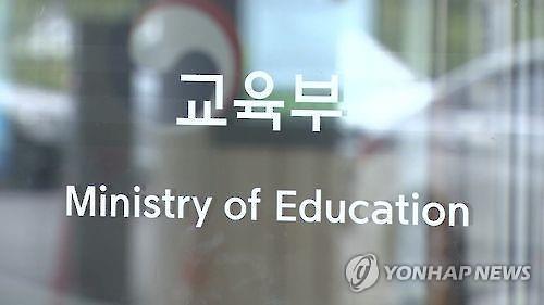 서울대 데이터사이언스대학원·인하대 제조혁신전문대학원 신설