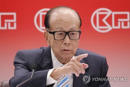 """리카싱 홍콩시위에 첫 공개발언 """"2차대전후 최악의 위기"""""""