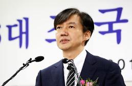 .韩法务部长曹国就任 立志推动检察改革.