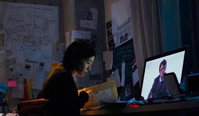 演员沈恩敬主演日片将在韩上映