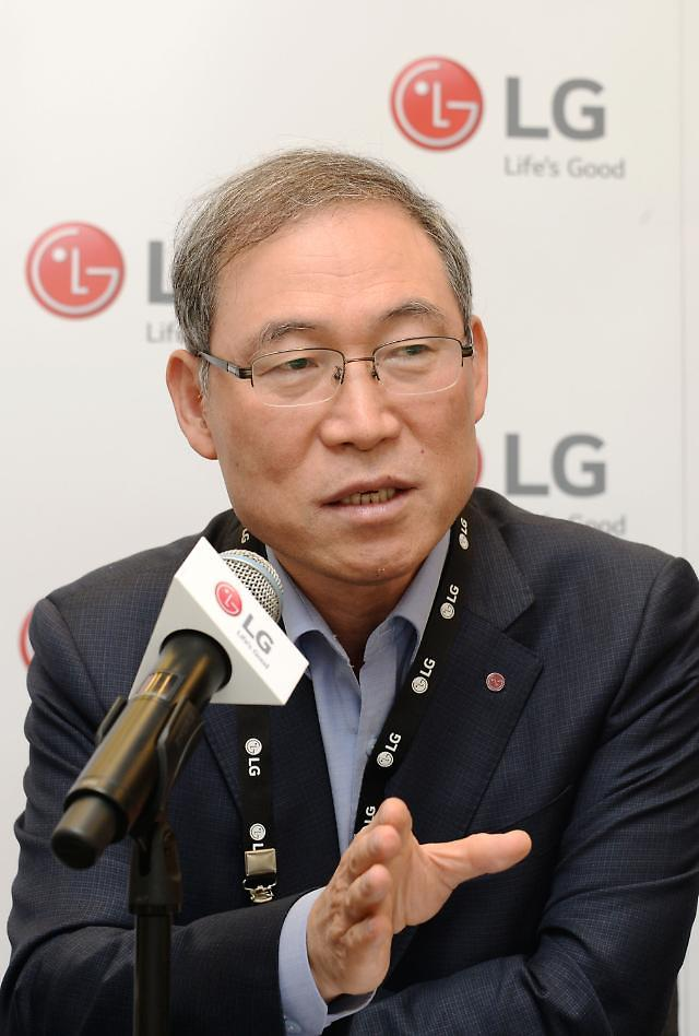 [IFA 2019] LG电子总经理宋大铉:将以技术超越传统家电强势地欧洲