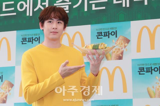 [슬라이드 화보] 2PM 닉쿤이 소개하는 맥도날드 콘파이