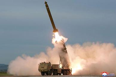 N. Korea fires short-range projectiles after overnight peace overture
