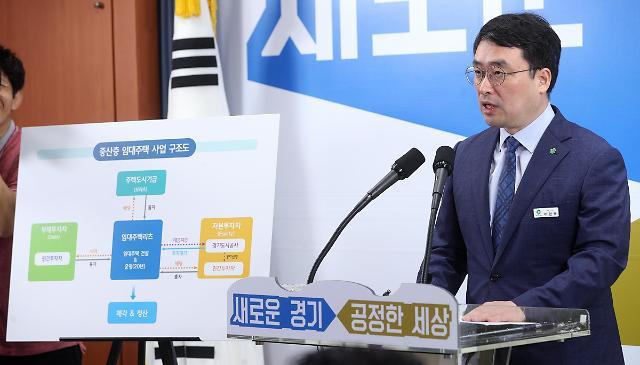 경기도시공사, 광교신도시에  중산층 임대주택 선보여...국내 최초