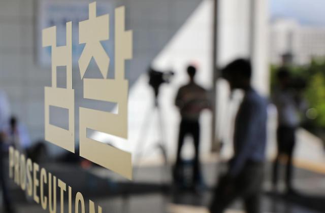검찰, 조국 가족펀드 투자처 대표 자택 압수수색
