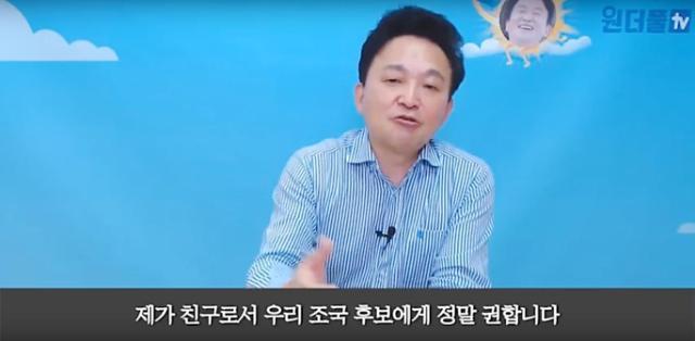 """원희룡 """"조국 임명… 대통령께서 너무 큰 도박"""""""