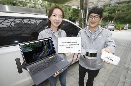 .KT develops high-precision location information system for autonomous driving.