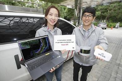 KT develops high-precision location information system for autonomous driving