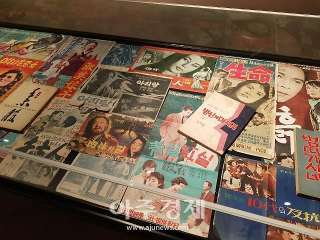 [문화리뷰] 영화 포스터로 보는 한국 영화 100년