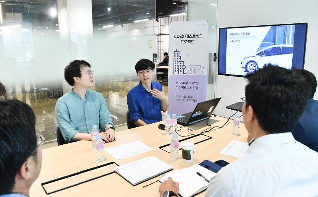 무역센터, 민간 최초 스타트업 테스트베드 참여기업 선정행사 개최