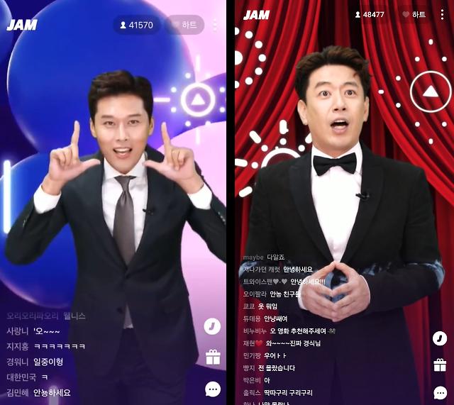 [2019 네이버 추석특집] 잼라이브, 잼패밀리 합류한 뉴페이스 김일중∙김경식 MC와 함께 추석 특집 방송