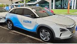 Hydrogen fuel cell taxi makes debut in Seoul