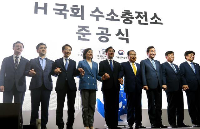 """현대차, 'H 국회 수소충전소' 준공...""""수소경제는 대한민국의 강점"""""""
