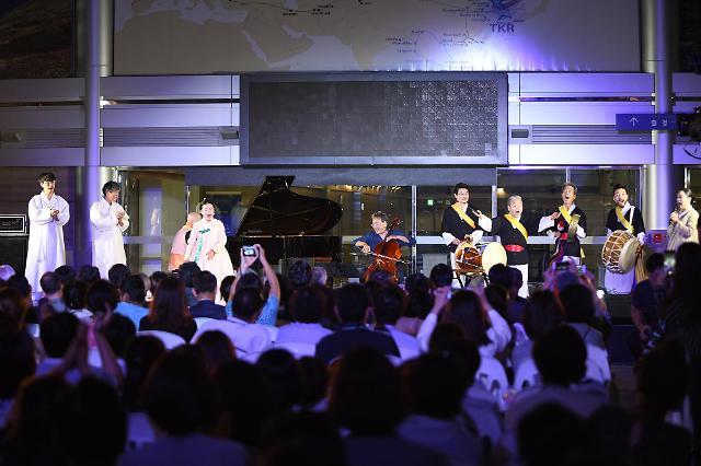 효성, '요요마 DMZ 평화음악회' 후원