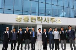 .朝鲜更换一名韩朝联办代理主任.