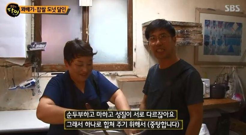 꽈배기·찹쌀도넛달인 '풍성분식' 비법은 '땅콩·무화과', 위치는?