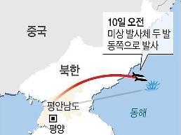 .[朝鲜发射飞行器] 日本韩国要放弃GSOMIA?.