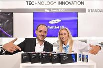 [2019 フランクフルトモーターショー]サムスンSDI、電気車バッテリーの革新技術披露
