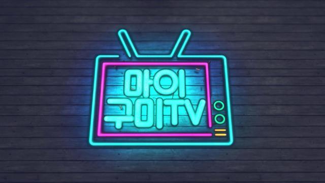 케이블TV, 추석 연휴 특집 프로그램 대거 편성