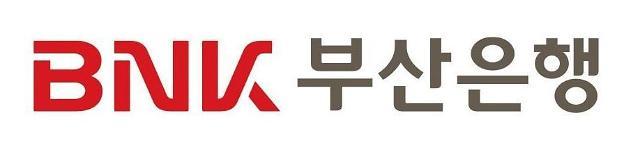 부산銀, 부산국제영화제 7억7000만원 후원