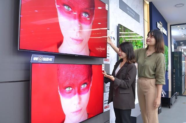 전자랜드, 가을맞이 TV 세일...최대 50% 할인