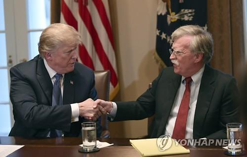 트럼프, 볼턴 전격 경질 조치...대북정책 변화 주목
