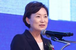 .韩交通部长促日磋商确保济州以南空域航空安全.