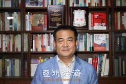 .【寄语中国成立70周年 中韩友好人士访谈 】——东亚未来研究院院长金胜一.