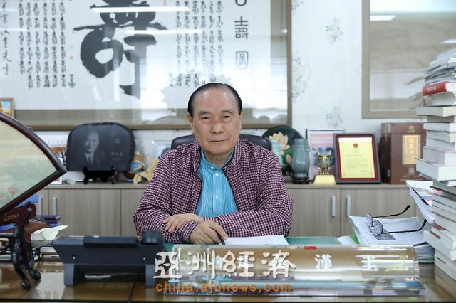 【寄语中国成立70周年 中韩友好人士访谈 】——21世纪韩中交流协会会长金汉圭