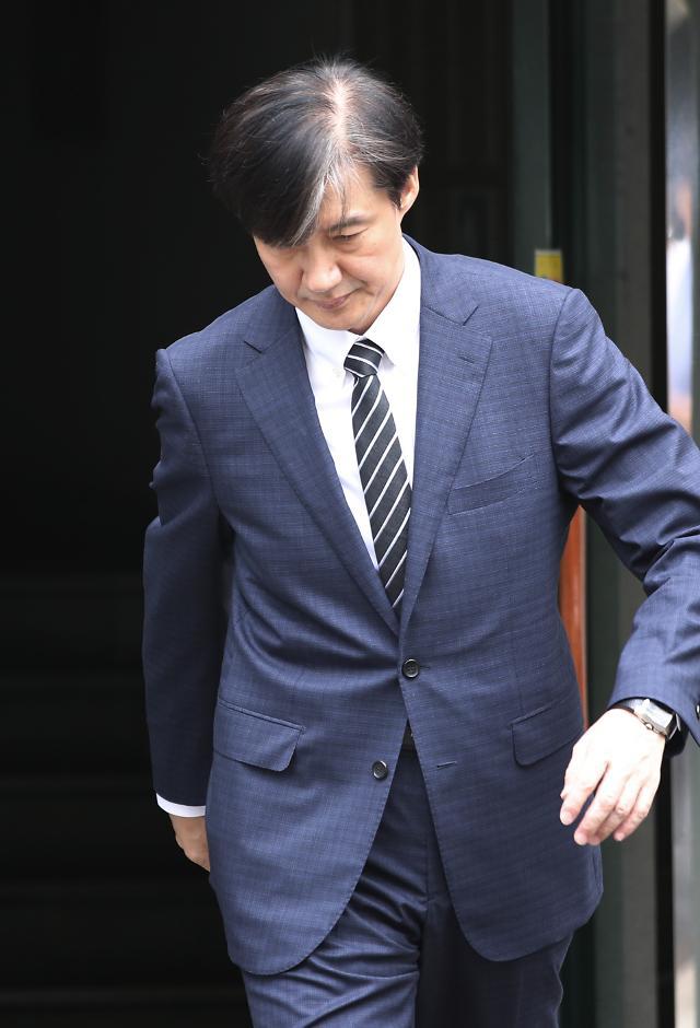 조국 가족펀드 운용사·투자사 대표 오늘 구속심사