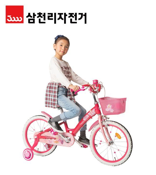 삼천리자전거, 아동용 자전거 전년비 판매율 30%↑…캐릭터·삼바몰 인기