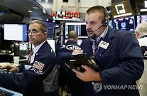 [グローバル株式市場] 今週のECF金利決定を控えて模様眺め・・・ニューヨーク株式市場の強弱入り混じり ダウ0.28%↑