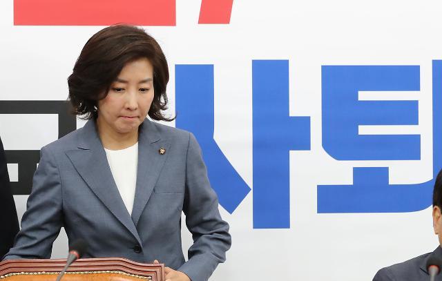 나경원아들논문청탁 이틀째 포털 실검 장악