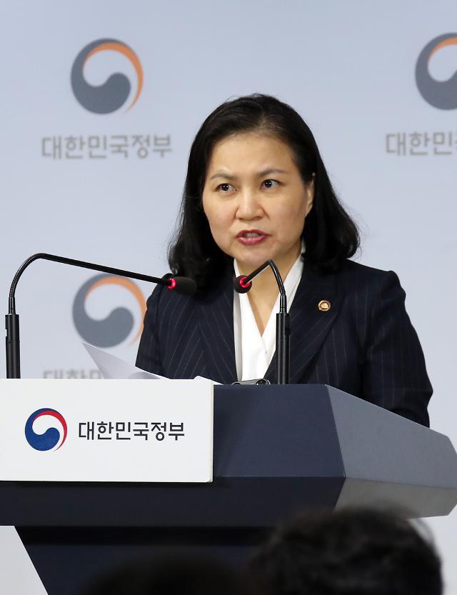 """""""日 수출규제는 정치적 동기로 자유무역 원칙 위배""""…韓, WTO 제소"""