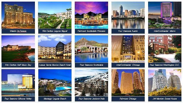 미래에셋자산운용, 美 최고급 호텔 15개 인수 계약 체결