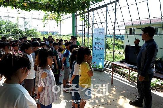 안산시, 학생과 농민이 행복한 학교급식 교육