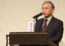 .邱国洪:日本对韩经济报复不会成功.