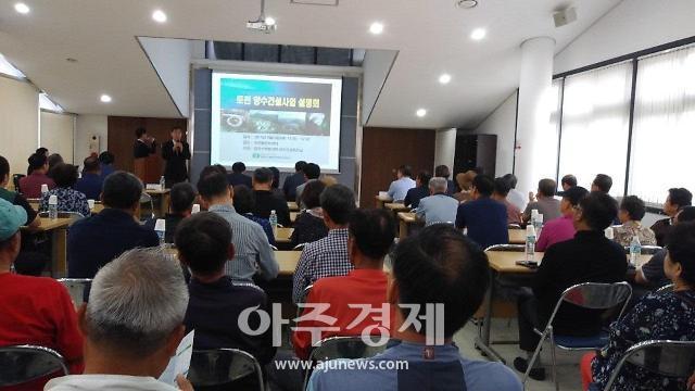 포천 양수발전소 사업추진현황 설명회 개최