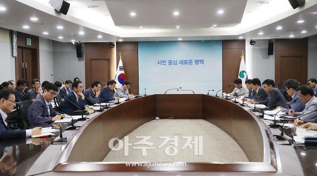 정장선 평택시장 민선7기 공약사업 보고회…153개 세부사업 점검