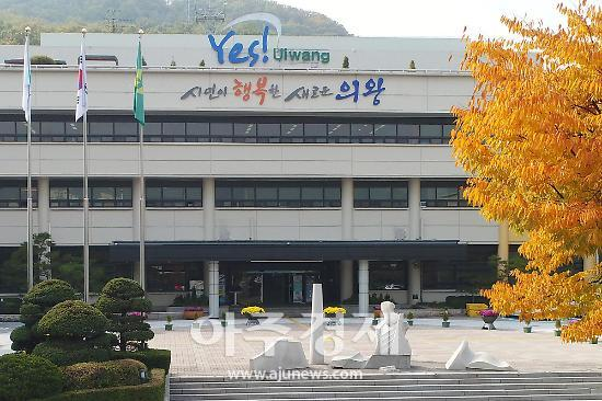 의왕시, KB국민은행 전통시장 사랑나눔 기부행사