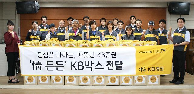 [한가위 사회공헌] 따뜻한 情 나눈 증권사들