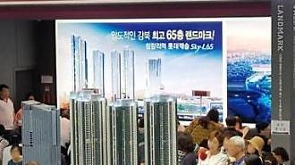 GTX 노선 착공 본격화, 인근 부동산 시장 '훈풍'
