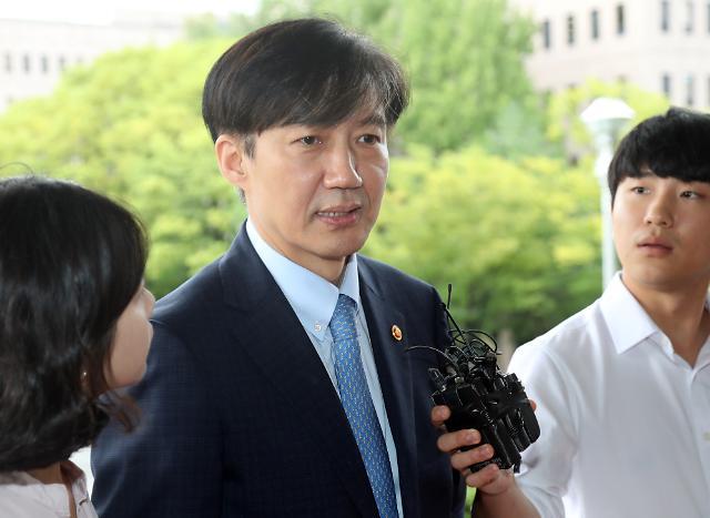 """조국 """"검찰개혁, 임은정 검사 목소리 들어라"""" 지시"""