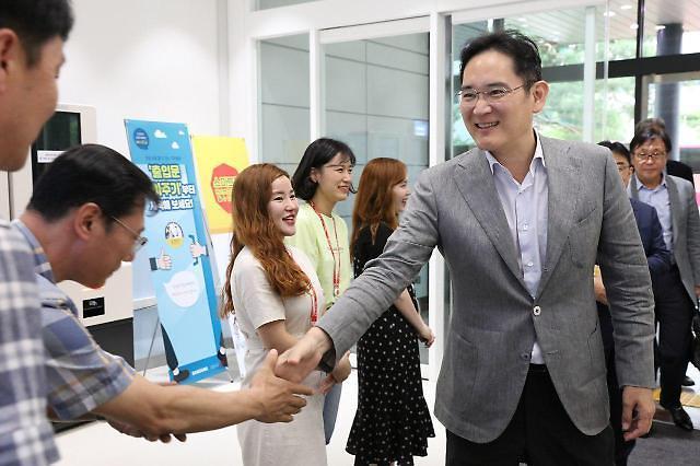 """李在镕副会长:""""要用新技术创造新的未来"""""""