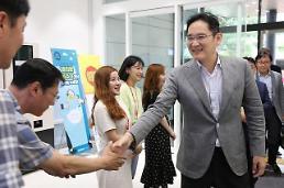 """.李在镕副会长:""""要用新技术创造新的未来""""."""