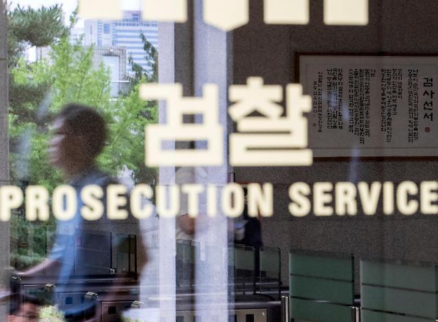이번엔 정치검찰언론플레이 실검 띄우기…조국 5촌조카 녹취록 검찰 유출 의심