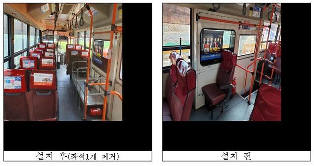 대구시, 공항경유 캐리어 적재함 설치 버스 운영