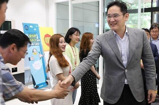 Phó chủ tịch Samsung thăm trung tâm R & D