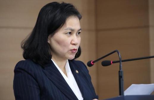 Seoul nộp đơn khiếu nại với WTO về hạn chế xuất khẩu của Tokyo