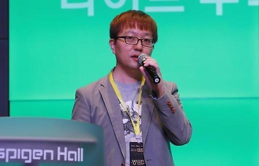 [Diễn đàn triển vọng tương lai Blockchain Hàn Quốc-Trung Quốc 2019] Ứng dụng của Block chain ngày càng đa dạng từ thanh toán đến xem số mệnh.